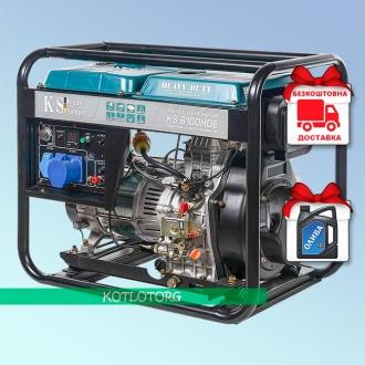 Konner & Sohnen KS 6100HDE - Дизельный генератор Конер энд Зонен