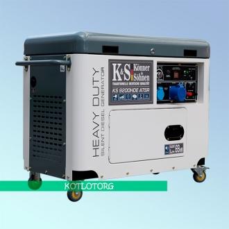 Генератор дизельный Konner & Sohnen KS 9200 HDE ATSR