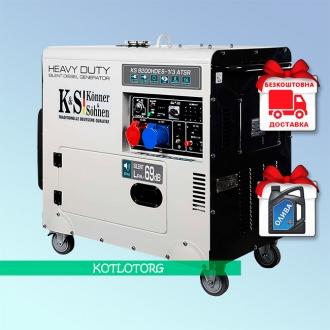 Konner & Sohnen KS 9200HDES-1/3 ATSR - Дизельный генератор Конер энд Зонен