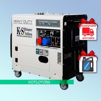 Konner & Sohnen KS 9202HDES-1/3 ATSR - Дизельный генератор Конер энд Зонен