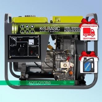 Konner & Sohnen Basic KSB 6000DE - Дизельный генератор Конер энд Зонен