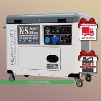 Konner & Sohnen KS 9200HDE ATSR - Дизельный генератор Конер энд Зонен