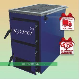 Корди АКТВ (10-16 кВт) - Котел-плита Kordi