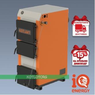 Kotlant КГ (15-50 кВт) - Твердотопливный котел Котлант