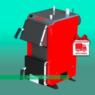 Kraft A (12-20 кВт) - Твердотопливный котел Крафт