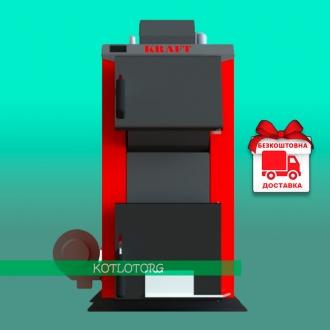 Kraft A Plus (12-20 кВт) - Твердотопливный котел Крафт