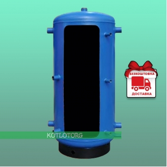 Kraft БТА (350-5000л) - Теплоаккумулятор Крафт