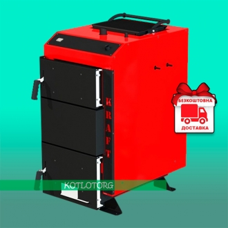 Kraft D (10-25 кВт) - Твердотопливный котел Холмова Крафт