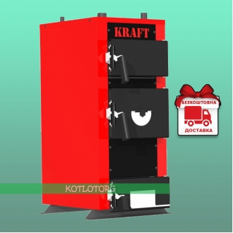 Kraft E New (12-24 кВт) - Твердопаливний котел Крафт