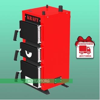 Kraft E (12-24 кВт) - Твердотопливный котел Крафт