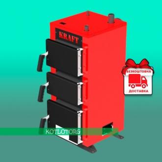 Kraft K (12-24 кВт) - Твердотопливный котел Крафт