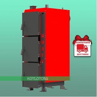 Kraft L (15-30 кВт) - Твердотопливный котел Крафт