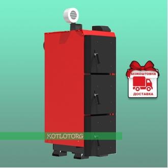 Kraft L+ (20-97 кВт) - Твердотопливный котел Крафт