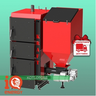 Kraft R (20-97 кВт) - Пеллетный котел Крафт