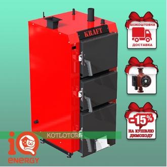 Kraft S (15-30 кВт) - Твердотопливный котел Крафт