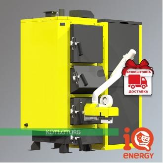 Kronas Pellets (17-150 кВт) - Пеллетный котел Кронас