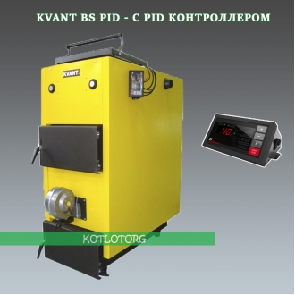 Твердотопливный котел шахтного типа Kvant BS