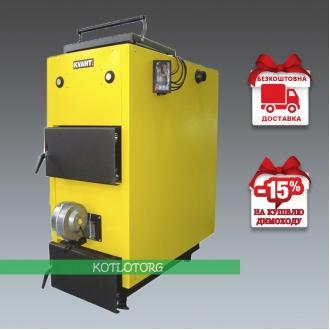 Kvant BS (12-35 кВт) - Твердотопливный котел Холмова Квант