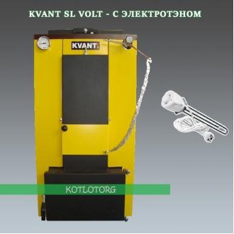 Твердотопливный котел шахтного типа Kvant SL