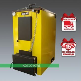 Kvant SL (12-32 кВт) - Твердотопливный котел Холмова Квант