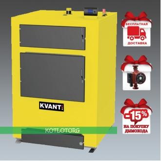 Kvant TB (30-50 кВт) - Твердотопливный котел Квант