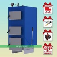 Квартал-Эконом (15-40 кВт) - Твердотопливный котел Kvartal