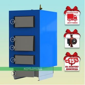Квартал-Стандарт (15-98 кВт) - Твердотопливный котел Kvartal