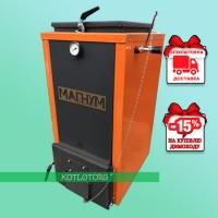 Magnum - 5мм (6-300 кВт) - Твердотопливный котел Холмова Магнум