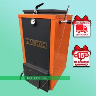 Magnum - 4мм (6-300 кВт) - Твердотопливный котел Холмова Магнум