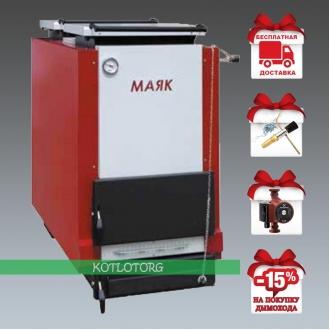 Маяк Eco Long Burning (20-32 кВт) - Твердотопливный котел Majak