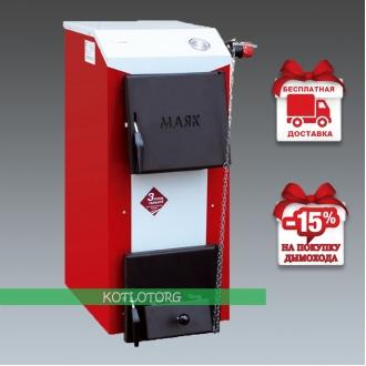 Маяк АОТ Standard (12-20 кВт) - Котел на дровах и угле Majak