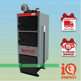 Marten Comfort MC (12-98 кВт) - Твердотопливный котел Мартен