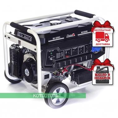 Генератор бензиновый Matari MX10000E