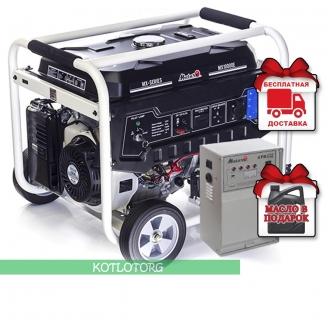 Matari MX10000E-ATS - Бензиновый генератор Матари