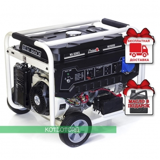 Matari MX9000E - Бензиновый генератор Матари