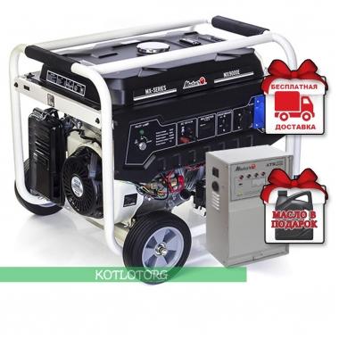 Генератор бензиновый Matari MX9000E-ATS