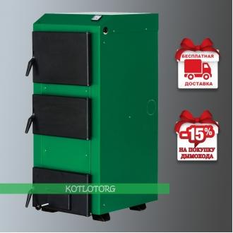 MaxiTerm Lux (16-26 кВт) - Котел на дровах и угле МаксиТерм