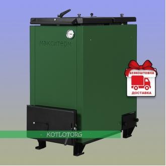 MaxiTerm Шахта Люкс (12-30 кВт) - Твердотопливный котел Холмова МаксиТерм