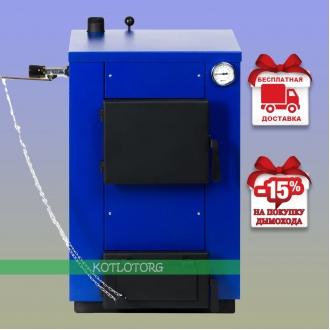 MaxiTerm (12-20 кВт) - Котел на дровах и угле МаксиТерм