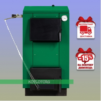 MaxiTerm Lux (15-22 кВт) - Котел на дровах и угле МаксиТерм