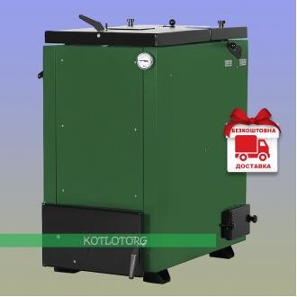 MaxiTerm Шахта (12-30 кВт) - Твердотопливный котел Холмова МаксиТерм