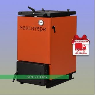 MaxiTerm Шахта Классик (10-18 кВт) - Твердотопливный котел Холмова МаксиТерм