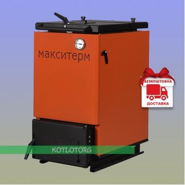Твердотопливный котел шахтного типа MaxiTerm Shakhta Classic