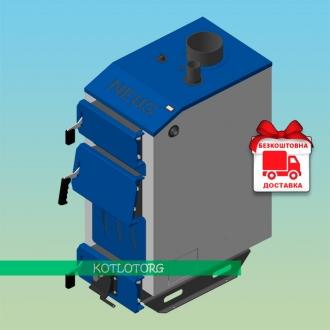 Неус Практік (12-30 кВт) - Твердопаливний котел Neus