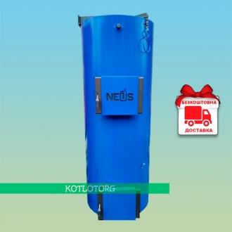 Неус Турбо (15-50 кВт) - Твердотопливный котел Neus
