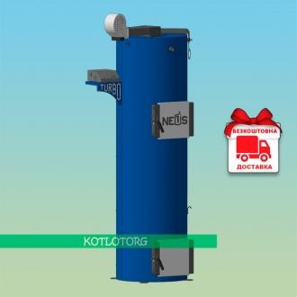 Неус Турбо (10-50 кВт) - Твердотопливный котел Neus