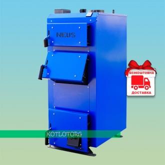 Неус ВM (10-38 кВт) - Твердотопливный котел Neus