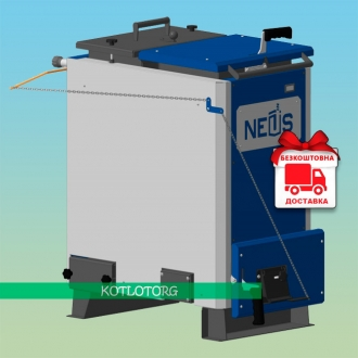 Неус Майн (12-30 кВт) - Твердотопливный котел Холмова Neus