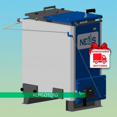 Твердотопливный котел шахтного типа Neus Mine