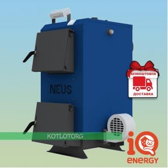 Неус Эконом Плюс (10-24 кВт) - Твердотопливный котел Neus